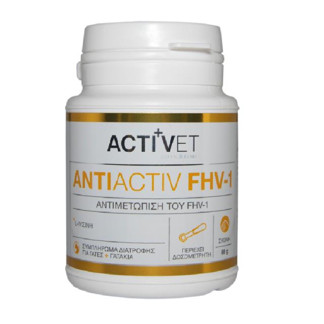 activet-antiactiv-fhv-1-60caps.webp