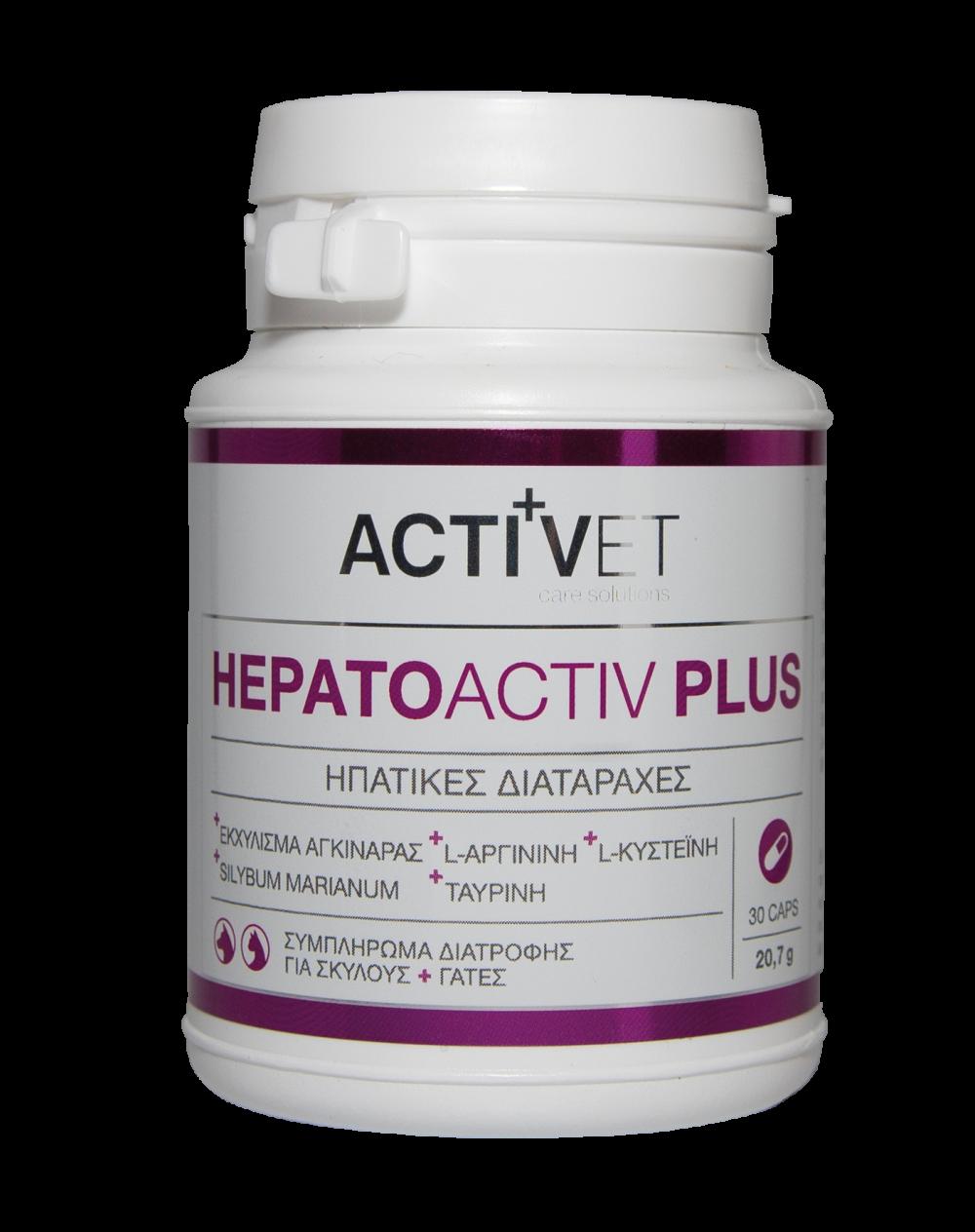 Activet_HepatoPlusActiv.png